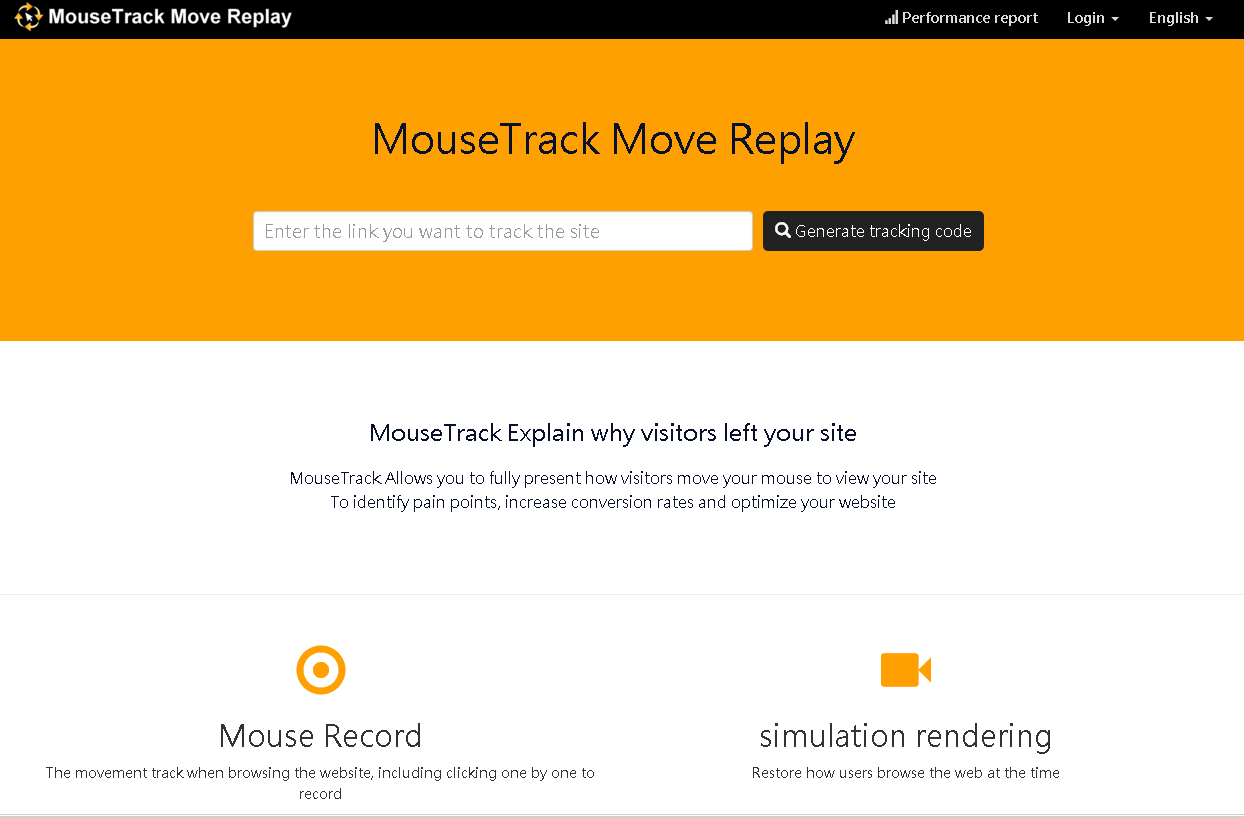 Privacy Policy - MouseTrack Move Replay